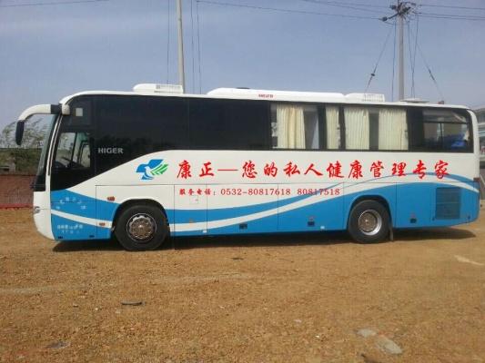 客车案例_【荐】青岛车体广告|平度车体广告|莱阳车体